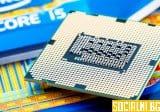 Бумът на чип индустрията игнорира Intel
