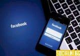 Facebook = Horizon – това ли е новото име на конгломерата