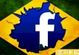 """""""Фейсбук"""" отново прави сериозни движения"""