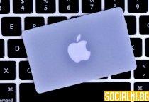 Какво ще бъде нововъведението в новия Mac