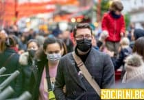 Балът с маски на Европа