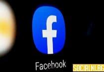 Facebook начертава стабилно бъсеще пред себе си