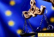 ЕС срещу Apple - кой ще победи