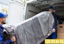 Хамалски услуги в София и какъв бюджет да отделим за тях