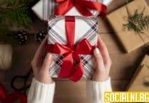 Страхотни идеи при избора на коледни подаръци за мъже и жени