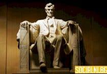 Американски президенти падат като домино