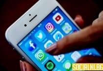 Турция ще прави проблеми на социалните мрежи