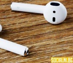 Apple закупи стрийминг платформа за класическа музика