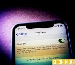 Apple и техният път към победата на конкретни сцени