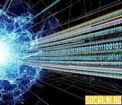 Осъществиха телепортиране на информация между отделни компютри