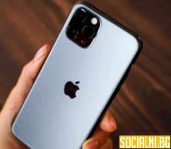 Кой ще държи в ръцете си новия iPhone 13