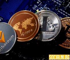 Криптовалутите и тяхното развитие през последното десетилетие