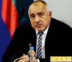 България си има притеснен премиер