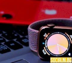 Apple с известни проблеми преди да обяви новия си Watch