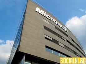 """""""Майкрософт"""" ще даде до 30 млрд. за """"ТикТок"""""""