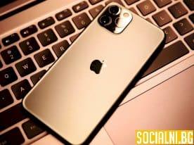 Официално посрещане на новите модели на Apple