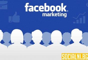 Помагат ли социалните медии в бизнеса и в политиката