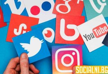 Социалните медии са нож с две остриета