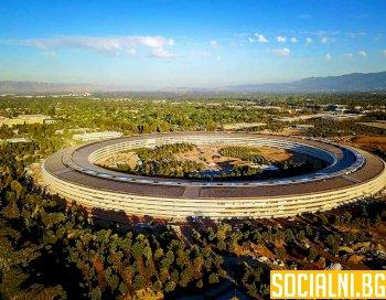 Apple ще инвестира допълнително в инфраструктура