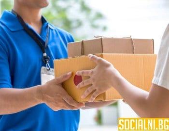 Днес е ден на служителите в сферата на доставките и магазините