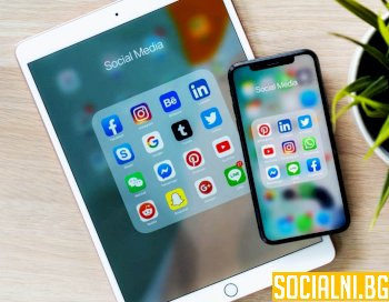 Има ли начин да се спогодят Епъл и Фейсбук