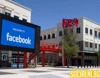 """Фейсбук"" ще изгражда жилища за жедните в Калифорния"