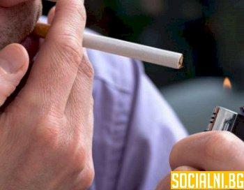 Какво става след спирането на цигарите