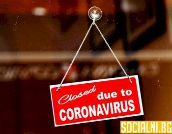 Защо коронавирусът бе победен от Тръмп