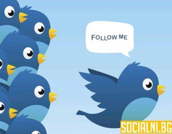 Последвай ме - рече Лари