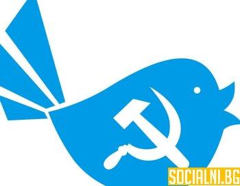 Туитър и Русия в ожесточен спор