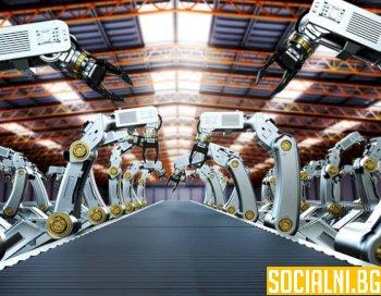 Новият завод ще задоволи нуждите на компаниите от чипове