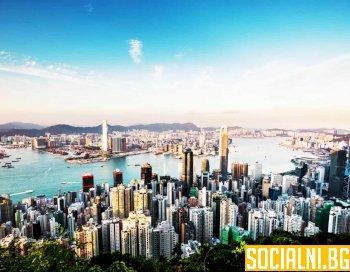 Ще изгрее ли слънце над Хонконг