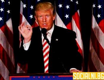 Тръмп и неговите начини да се справя с мъката