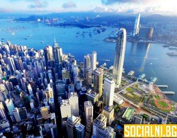 Хонконг вече е автономна територия