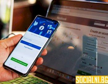 Турция с нов директен сблъсък срещу социалните медии