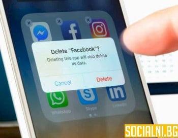 Facebook блокира профили - но защо