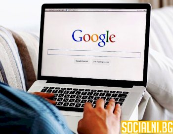 Има ли кой да забрани на Google да се разрасне още повече