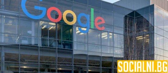 Google прави сериозни стъпки към навлизането в реалния свят