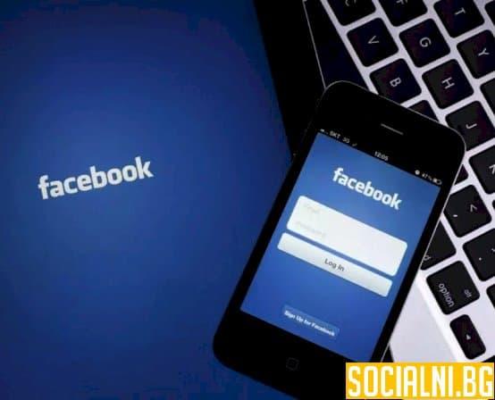 Facebook с гръмки планове още тази година
