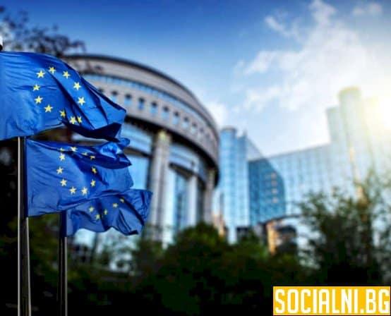 Европейският съюз с поглед напред, далеч в бъдещето
