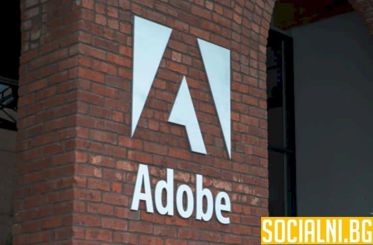 Ето как Adobe се превърна в една от най-добрите софтуерни фирми
