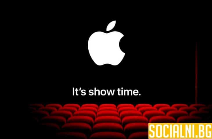 Apple отменя септемврийското си събитие