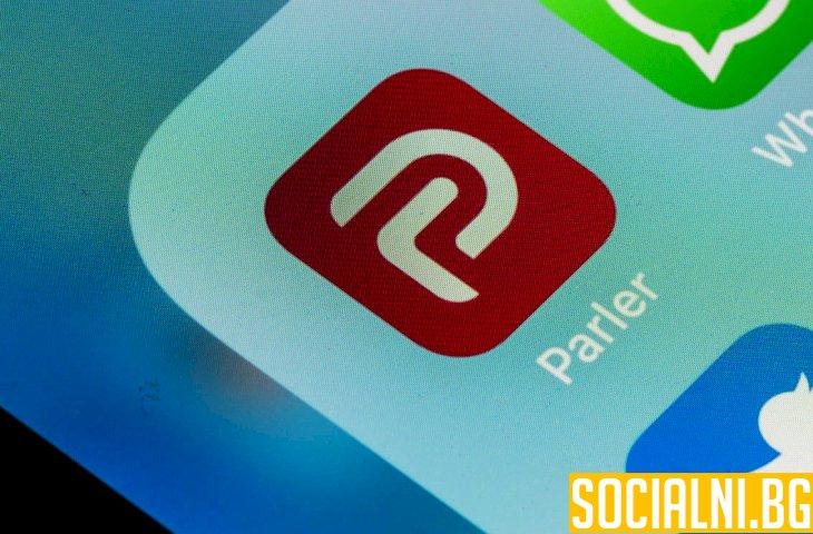 Защо Parler бе премахнат от AppStore