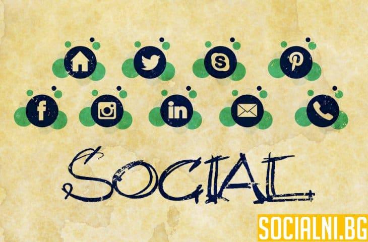 България и социалните мрежи в нея