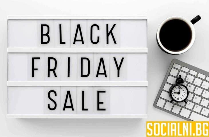 10 незаменими съвета относно пазаруването на Black Friday