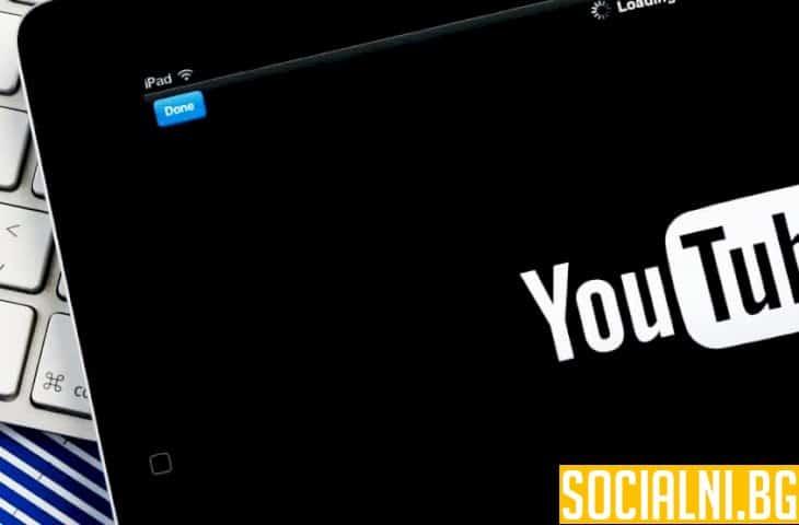 Ето как YouTube доказа, че не би трябвало да бъде държан отговорен за авторски права