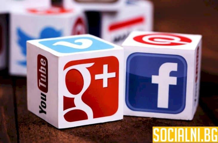 Проблемите, които стоят пред социалните мрежи