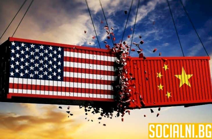 Какви са отношенията между Китай и САЩ