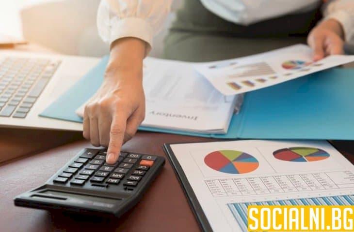 Важни съвети, когато избираме счетоводни услуги в София