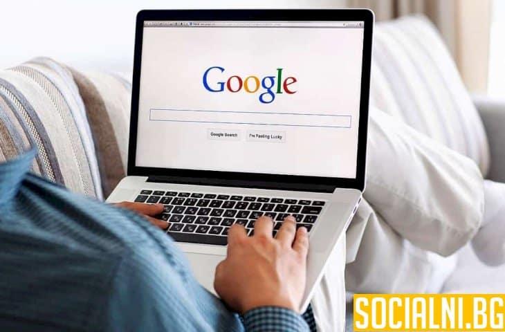 """Отношението на """"Гугъл"""" с останалите"""